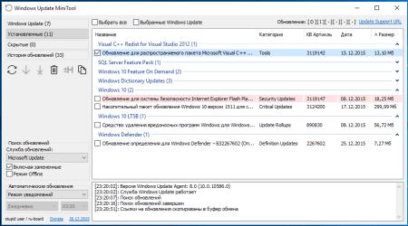Windows Update MiniTool — удобная сторонняя утилита для управления обновлениями Windows