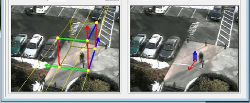 выделение вручную на видео зоны поиска нужного объекта