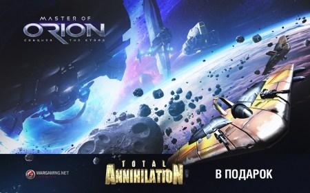 Релиз стратегии Master of Orion состоится 25 августа на платформах Steam и GOG, стандартное издание обойдется в $7,99, коллекционное — в $11,59