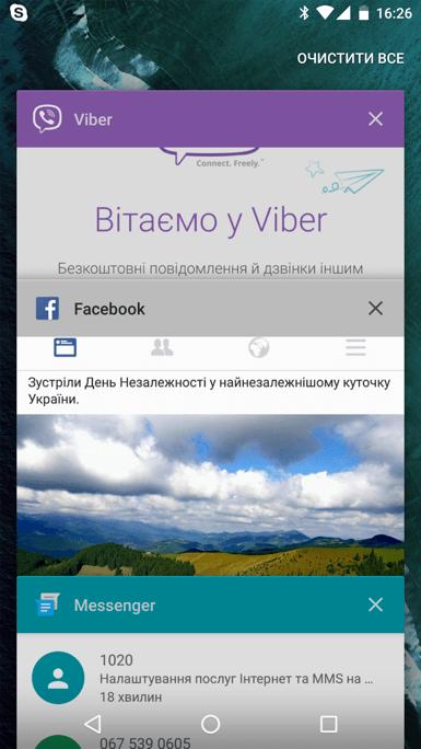 Screenshot_20160825-162614
