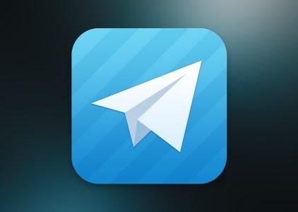 В обновлении Telegram 3.11 появилось облачное хранилище для пользовательских файлов