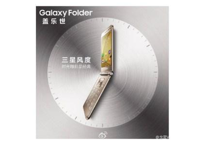 Смартфон-раскладушка Samsung Galaxy Folder 2 засветился на рекламных изображениях
