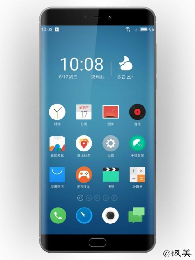 13 сентября ожидается релиз смартфона Meizu Pro 7, напоминающего Samsung Galaxy S7 edge