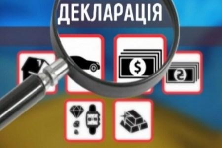 Шимкив указал на технические ошибки в законе об е-декларировании, которые надо обязательно исправить