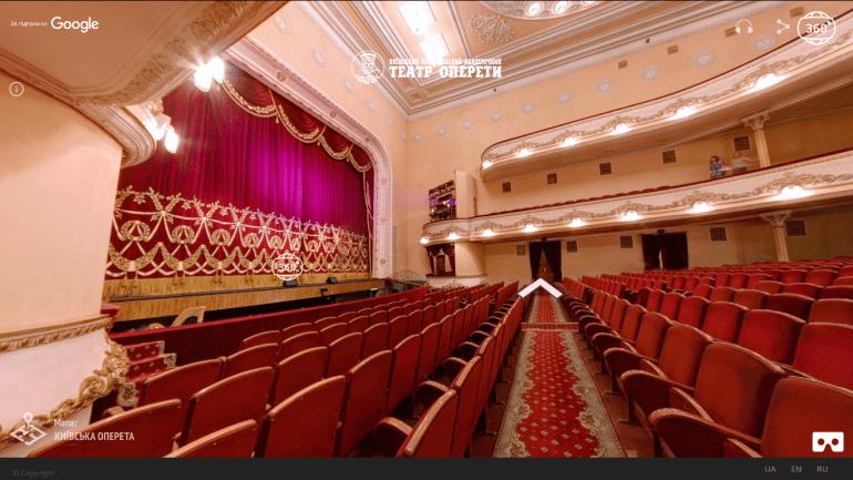 kyiv-operetta-2