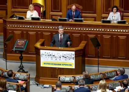 Петр Порошенко выступил за поддержку и развитие отечественного IT-сектора в послании Верховной Раде