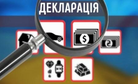 НАПК: Система электронного декларирования требует некоторых технических корректив, но работает — уже зарегистрировано 816 пользователей и подано 118 деклараций