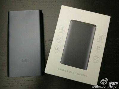 Глава Xiaomi подтвердил скорый выпуск нового внешнего аккумулятора на 10000 мА•ч с возможностью быстрой зарядки двух устройств одновременно