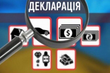 Нацсовет реформ рассматривает возможность внедрения нулевых электронных деклараций для всех граждан Украины