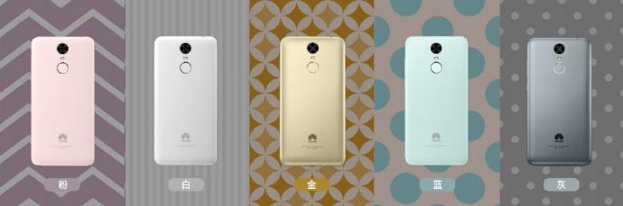 Huawei Enjoy 6 – смартфон с 3 ГБ ОЗУ и батареей на 4100 мАч с ценником менее $200
