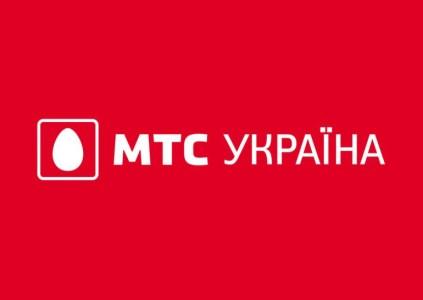 200 грн за каждую минуту международных звонков предстоит платить контрактным абонентам «МТС Украина» с услугой «Международная связь» после исчерпания 200 пакетных минут
