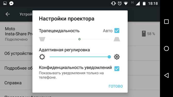 screenshot_20161026-181805