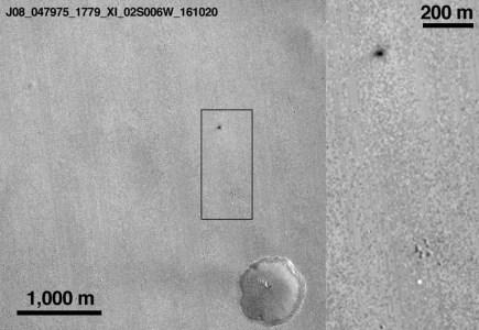 Посадочный модуль Schiaparelli миссии ExoMars разбился при посадке
