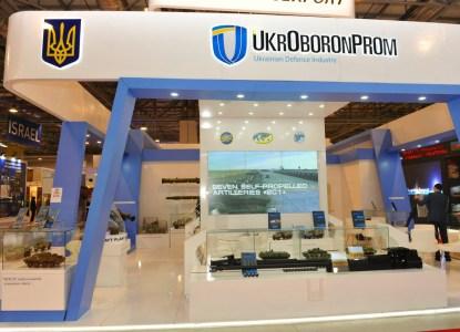 «Укроборонпром» представил новый комплекс разведки и пеленгации «Тень»/«Тінь» для перехвата, записи и расшифровки передач УКВ-радиостанций