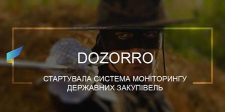 Портал DoZorro позволит контролировать прозрачность государственных закупок в Украине