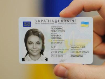 МВД: В Украине уже выдано 225 тыс. пластиковых паспортов, с января 2017 года на чип ID-карты будет записываться электронная цифровая подпись (ЭЦП)