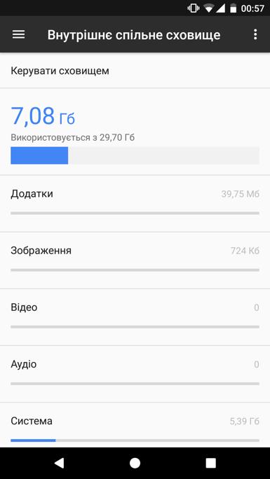 screenshot_20161123-005723