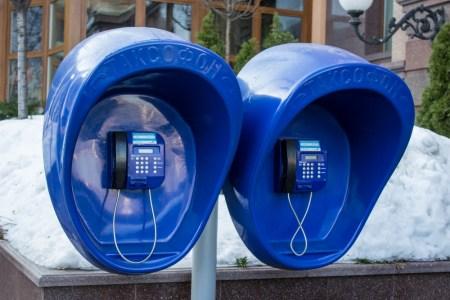 С Нового года Укртелеком делает бесплатными таксофонные звонки на фиксированные номера по всей Украине