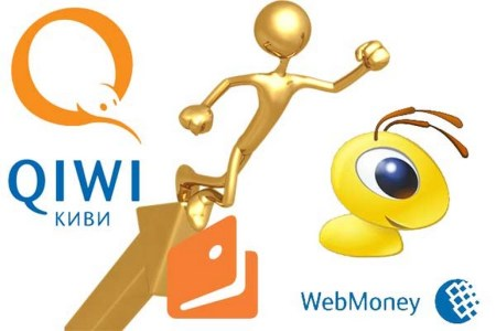 НБУ запретил использование электронных денег Webmoney, Яндекс.Деньги, QIWI Wallet и Wallet one/Единый кошелек
