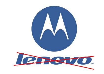 Смартфонов Lenovo больше не будет: новые модели будут выпускаться исключительно под брендом Moto