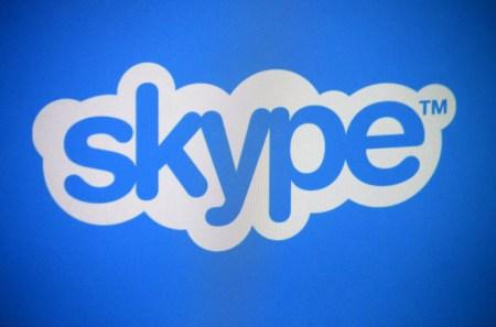 У Skype появились инсайдерские сборки