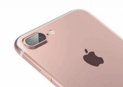 Apple может добавить поддержку дополненной реальности в камеру iPhone