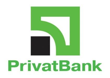 Обновлено: Не так склалося, як гадалося: «ПриватБанк» заморозил остатки на счетах корпоративных клиентов на неопределенный срок