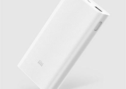 Внешний аккумулятор Xiaomi Mi Mobile Power Bank 2 емкостью 20 000 мА•ч предлагается за $22