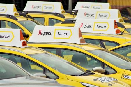Сервис Яндекс.Такси запустился в Днепре и собрался поднять расценки в часы пик