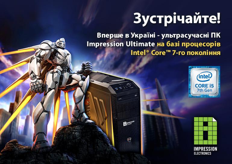 Impression Electronics представил уникальные ПК на основе <b>Intel</b> ...