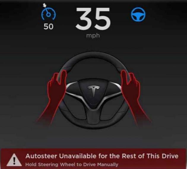 NHTSA опубликовало результаты расследования смертельного ДТП с электромобилем Tesla. И все же автопилот безопаснее человека