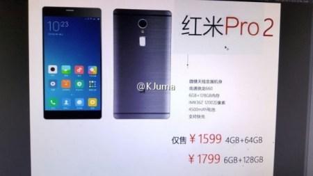 В сеть попали характеристики неанонсированного смартфона Xiaomi Redmi Pro 2 — без двойной камеры, но с более емким аккумулятором