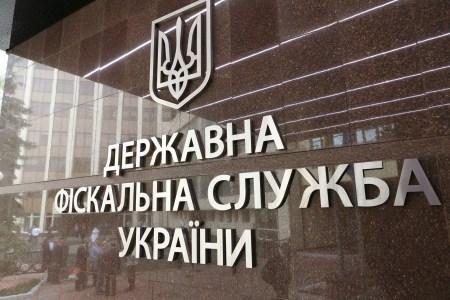 ГФС оштрафовала оператора облачных сервисов De Novo на 6 млн грн