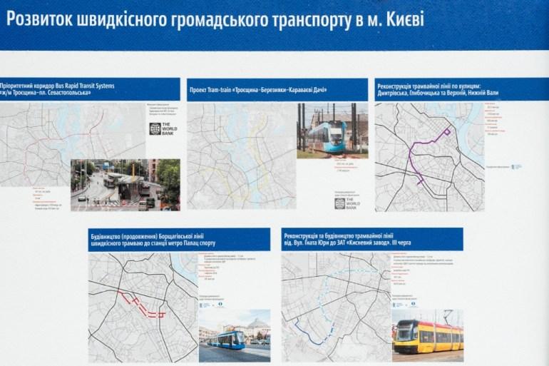 До конца года на Борщаговской скоростной линии все старые трамваи заменят на современные модели PESA и «Электрон», а следующие трамваи для столицы Кличко хочет собирать в Киеве