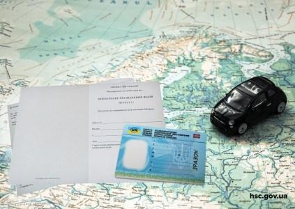 С сегодняшнего дня сервисные центры МВД Украины начали выдавать международные водительские удостоверения