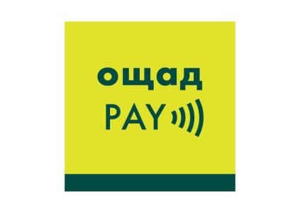 «Ощадбанк» выпустил мобильное приложение «Ощад PAY» для бесконтактных платежей смартфонами с поддержкой NFC