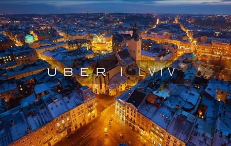 Андрей Садовой анонсировал запуск Uber во Львове в этот четверг и «призвал» не пользоваться российским Яндекс.Такси