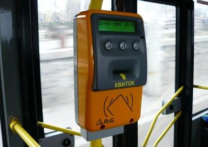 Электронные билеты в общественном транспорте Украины появятся в мае, при этом штраф за безбилетный проезд вырастет с 20-ти до 30-кратной стоимости поездки