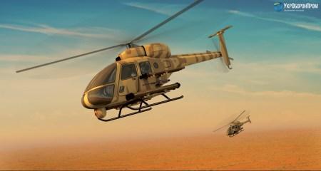 """«Укроборонпром» представил на выставке IDEX-2017 концепт легкого многоцелевого ударного вертолета КТ112УД (КТ112 """"Combat"""")"""
