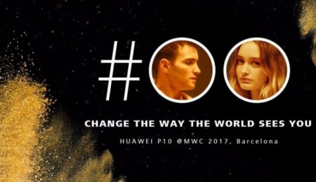 MWC 2017: прямая видеотрансляция презентации смартфонов Huawei P10 и P10 Plus