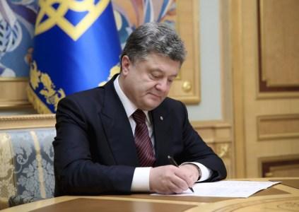 Президент подписал закон о доступе провайдеров к инфраструктуре, что должно привести к «буму» в развитии интернета в Украине