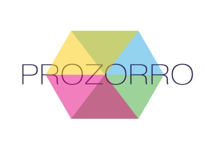 Украинская система электронных закупок ProZorro получила международную награду Davos Awards 2017 в номинации «Trust of the Future»