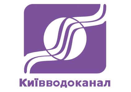 «Киевводоканал»: Показания счетчиков воды теперь можно передавать с помощью мессенджера Viber