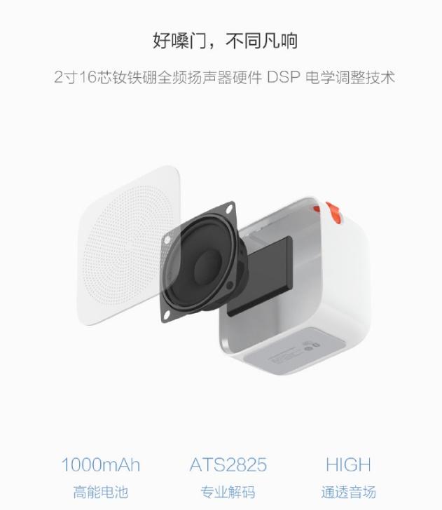 Обновленный проигрыватель онлайн-радио Xiaomi Mi Internet Radio со встроенным аккумулятором оценивается в $22