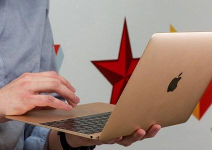 Wikileaks: ЦРУ взламывало и заражало старые модели iPhone и MacBook