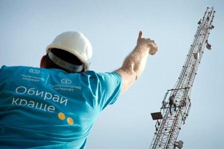 Киевстар похвастался, что 70% его радиосети уже готовы к 4G