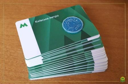 Киевский метрополитен планирует поднять стоимость проезда в 1,5 раза из-за подорожания электроэнергии, но в КГГА хотят решить этот вопрос за счет дотаций
