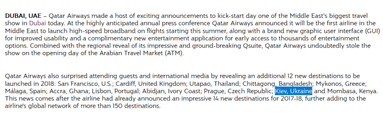 """""""Не лоукостами едиными"""": Одна из лучших в мире авиакомпаний Qatar Airways выйдет на рынок Украины в 2018 году"""