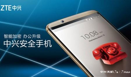 Обновлённый смартфон ZTE Axon 7s получил процессор Snapdragon 821 и ОС Android 7.1