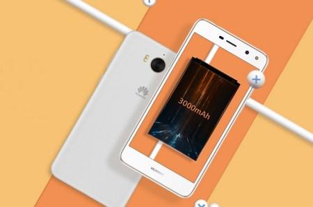Представлен бюджетный смартфон Huawei Y5 2017 с аккумулятором емкостью 3000 мА•ч